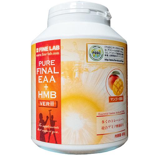 PURE FINAL EAA+HMB ver2 マンゴー風味 400g