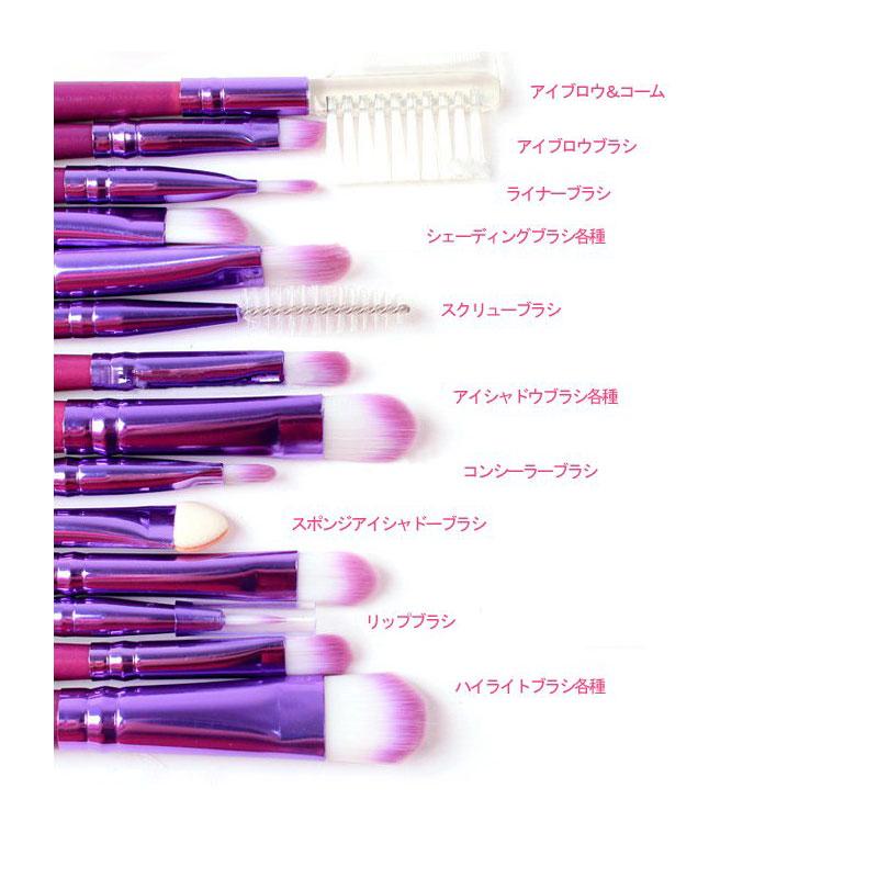 高級タクロン使用 【選べるプロメイクブラシ18本セットポーチ付き】お手入れ簡単!メイクが上手になる化粧筆