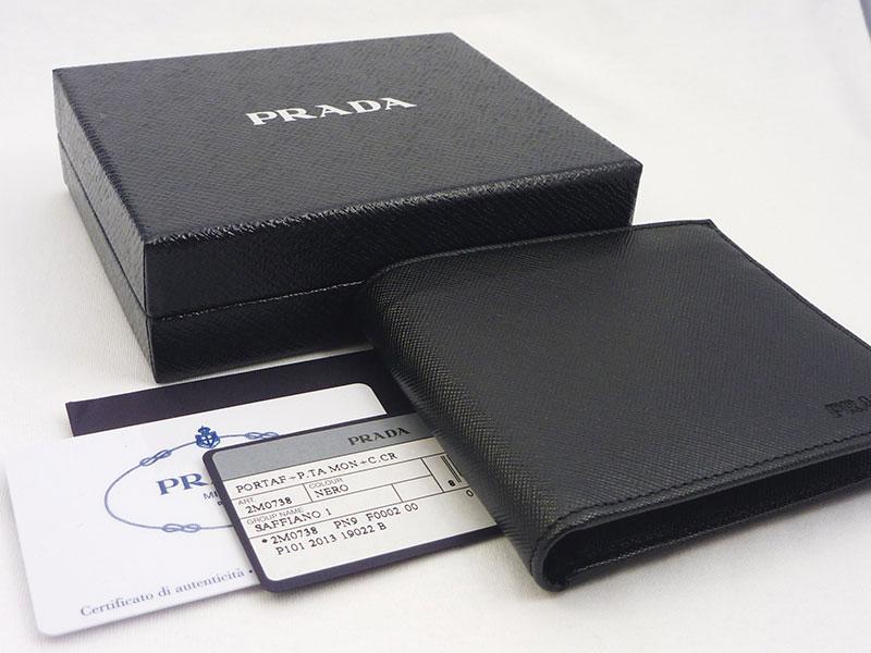 PRADA プラダ 2M0738 二つ折り財布  NERO
