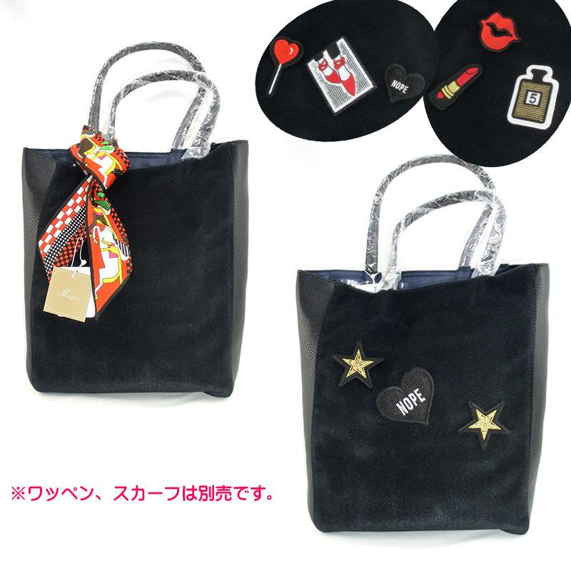 ◇◆◇ Magia ◇◆◇ カスタマイズトートバッグ(ショルダーバッグ付)