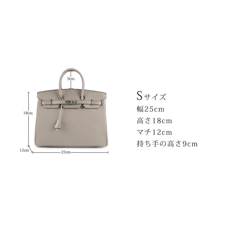 ◇◆◇ Custom made handbag ◇◆◇ カスタムメイドハンドバッグ Sサイズ 25cm