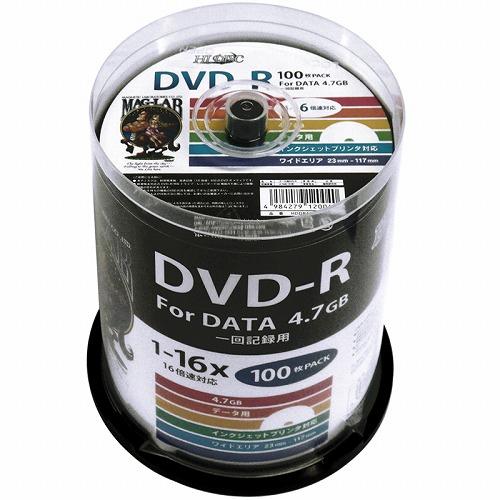 【500枚まとめ買い☆送料無料】 HI DISC データ用 DVD-R 16倍速 100枚 ワイドプリンタブル HDDR47JNP100 ※CPRMには対応しておりません