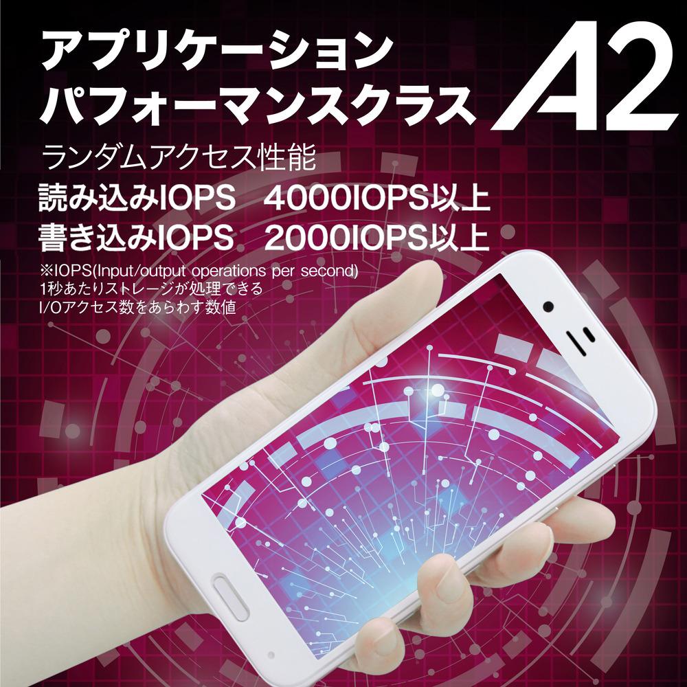 HIDISC 超高速 R170シリーズ microSDXCカード 64GB CLASS10 UHS-I Speed class3, A2対応