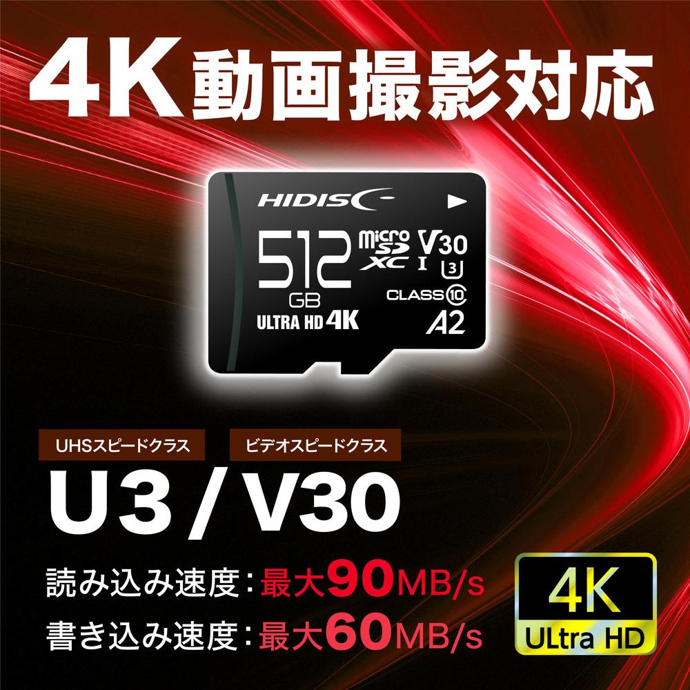HIDISC 超高速microSDXCカード 512GB CLASS10 UHS-I Speed class3, A2対応 HDMCSDX512GA2V30