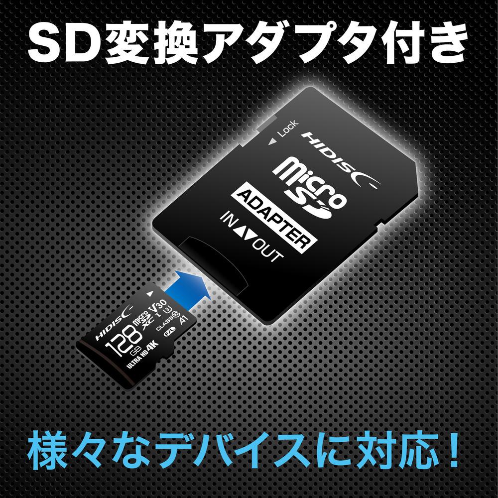 HIDISC 超高速microSDXCカード 128GB CLASS10 UHS-I Speed class3, A1対応