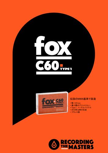 【RECORDING THE MASTERS】音楽用 カセットテープ TYPE-1 ノーマルポジション 60分 (片面30分録音) 10巻パック  フランス製