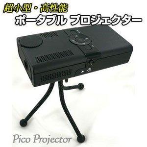 超小型 ポータブルプロジェクター Mini projector MP200 数量限定!