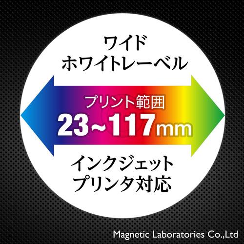 HIDISC データ用 DVD-R 16倍速 100枚 ワイドプリンタブル