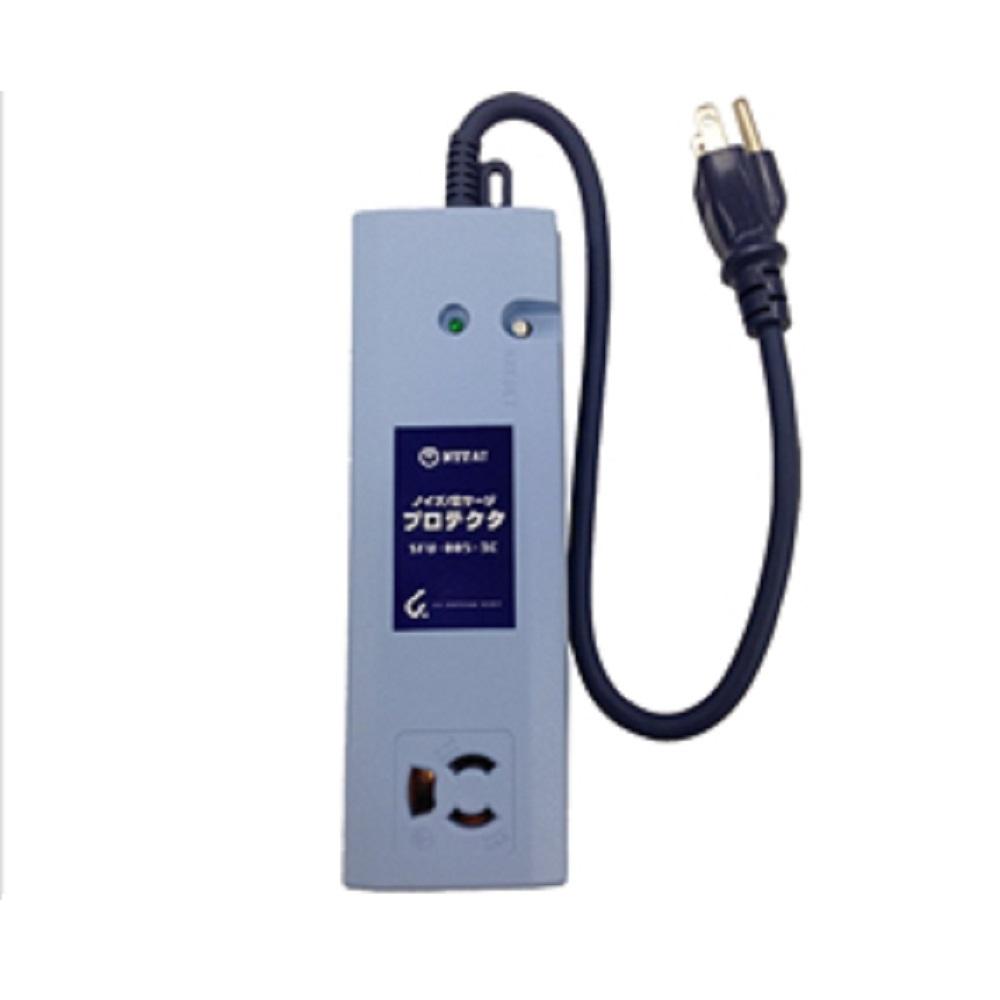 コトヴェール ノイズ・雷サージプロテクタ 抜けにくい3極タイプ 電磁波カット パルス バーストノイズ オーディオ電源 ノイズ対策 最適 SFU-005-3C