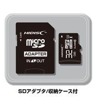 "microSDHCカード 32GB CLASS10 UHS-1対応 ""高速転送 Read70"" SD変換アダプタ付き"