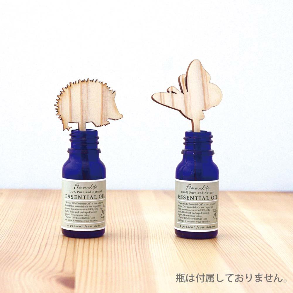 【アロマ雑貨】アロマスティック