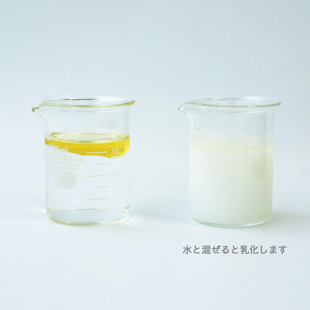 【水溶性キャリアオイル】水溶性スイートアーモンドオイルベース