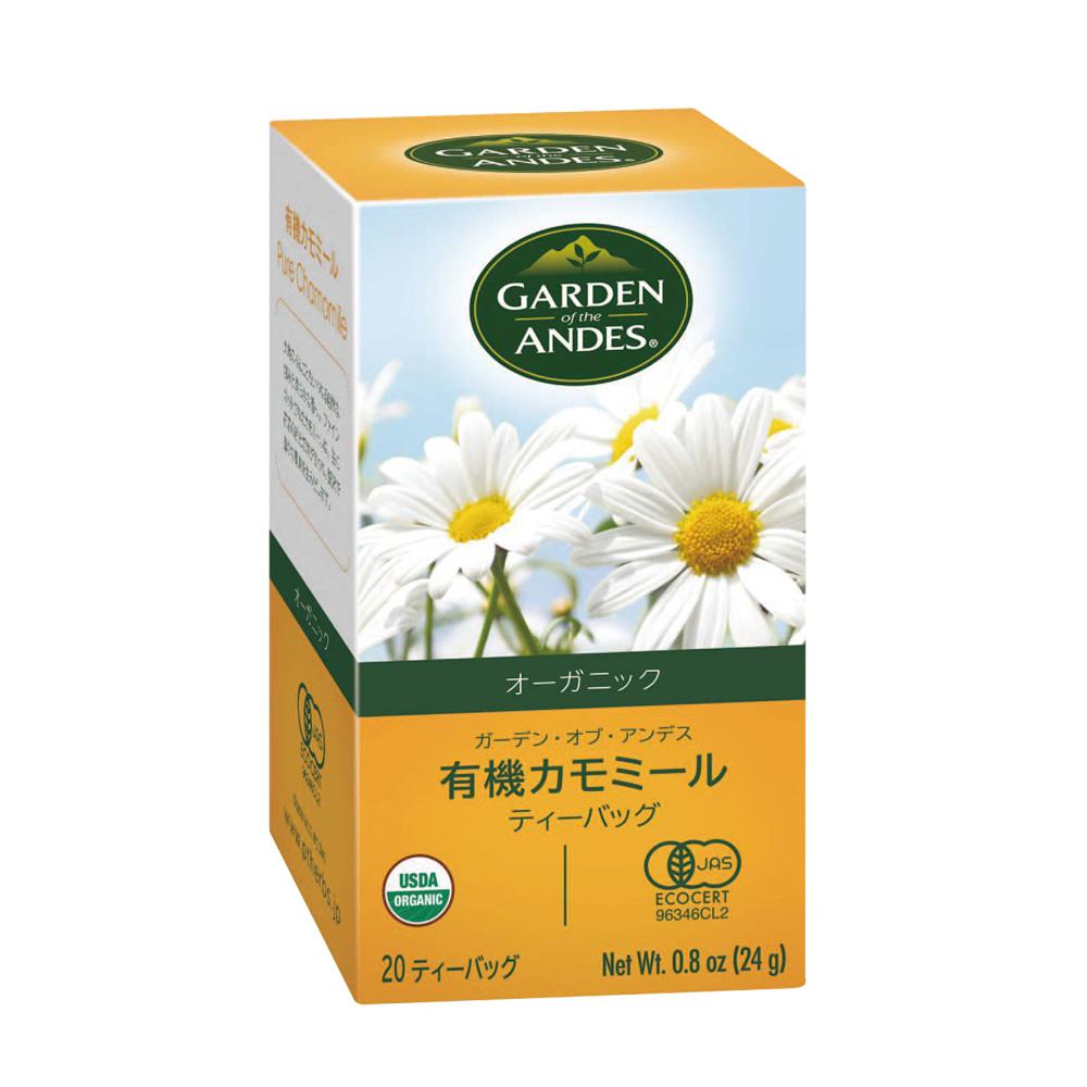 【ハーブティー】ガーデンオブアンデス  カモミール