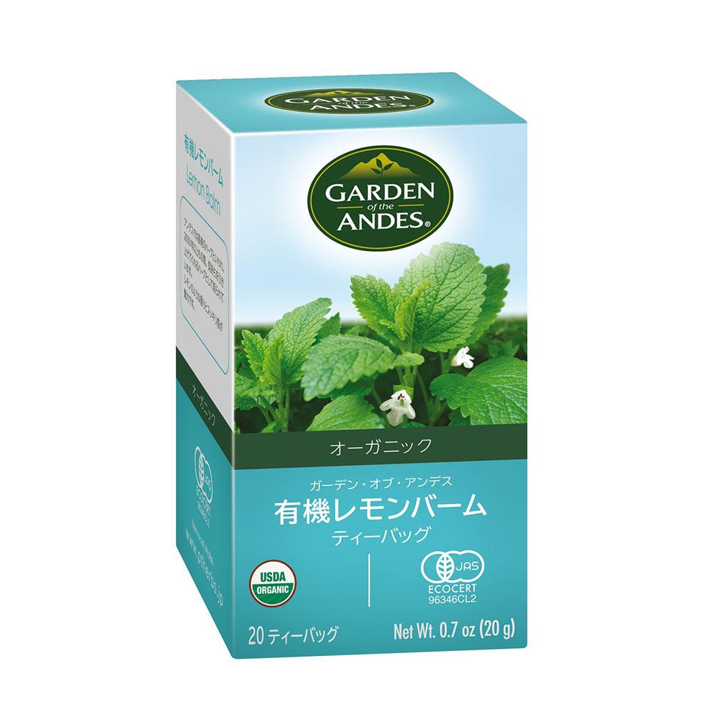 【ハーブティー】ガーデンオブアンデス 有機レモンバーム
