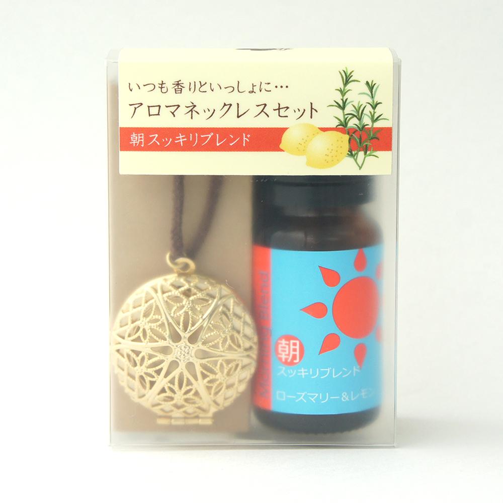 【アロマ雑貨】アロマネックレスセット