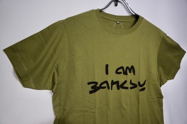 【8 BALL】 BANKSY I AM -OLIVE-