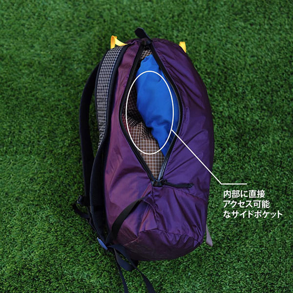 【RawLow Mountain Works】Cocoon Pack  ロウロウ マウンテン ワークス コクーン パック [14L][4色][2021SS]