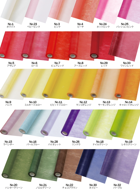 【水に濡れてもやぶれない30色から選べる激安ラッピングペーパー】Vロール(不織布) フロロオリジナル 厚さ約70~90um