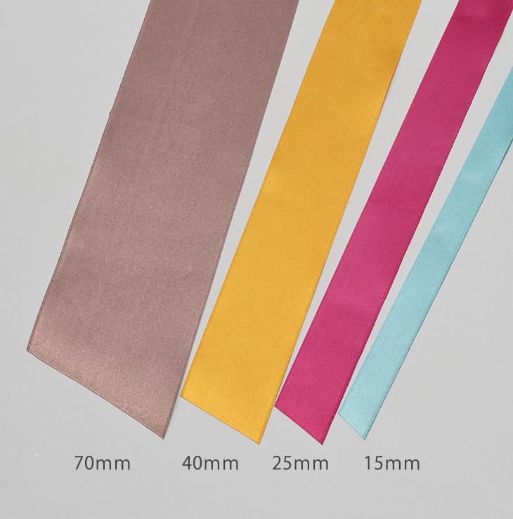 ラスターサテン 巾40mm×45m 《2016hos》