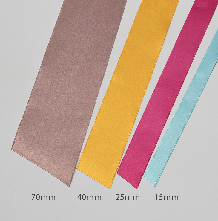 ラスターサテン 巾70mm×20m 《2016hos》