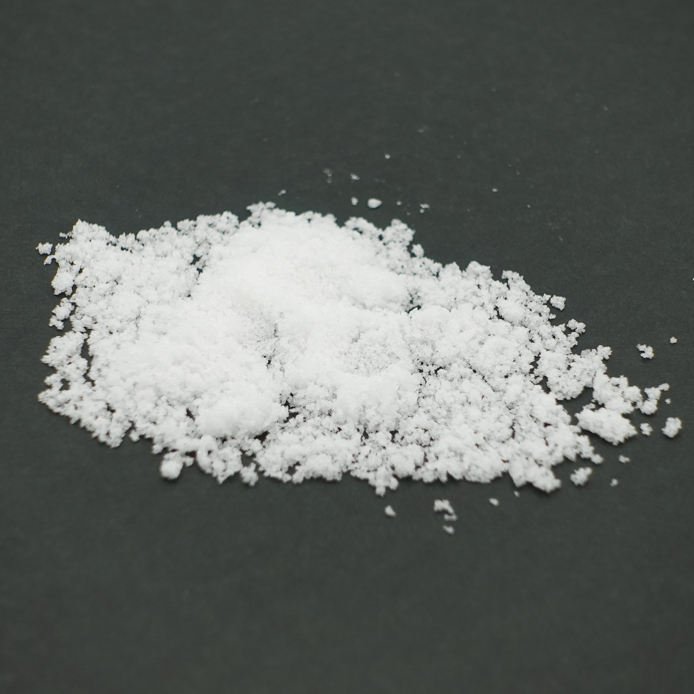 坂出の昔塩