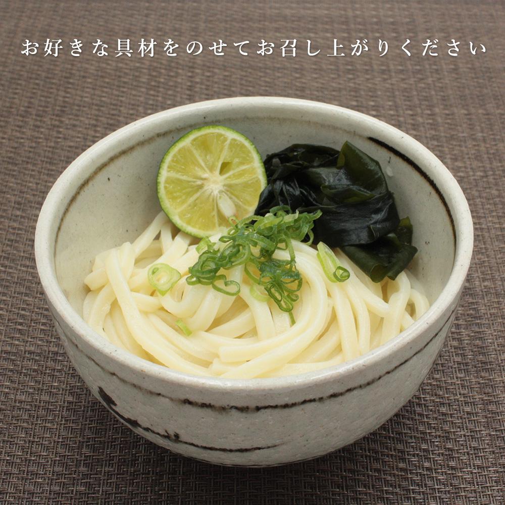 麺七 包丁切りうどん(半生麺)