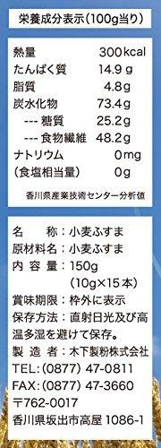 飲むブラン 150g(10g×15本)×4箱