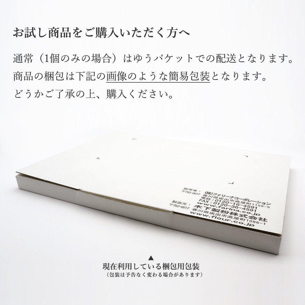 [お試し] さぬきうどん 釜七(つゆ付)