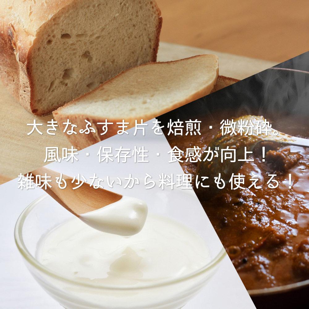 [お試し] 小麦ブラン500g