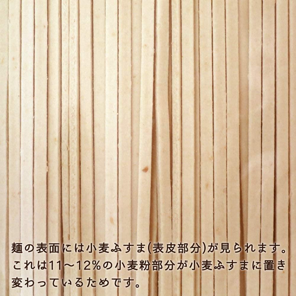 さぬき全粒粉うどん 3袋 (200g×3)