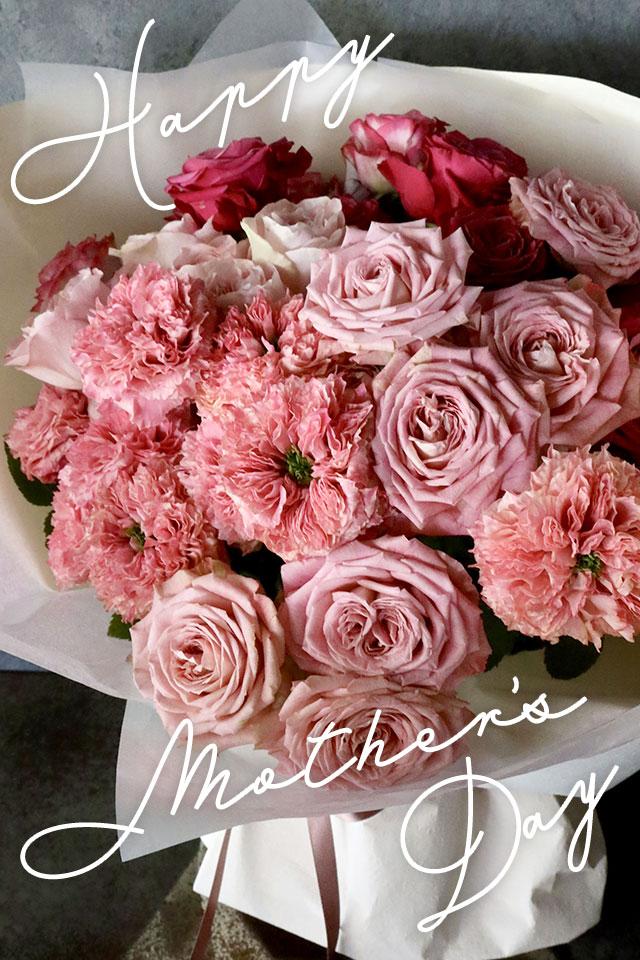 Mother's Day 2021 桃染 momosome 旬の素材をたっぷりと使ったピンクのグラデーションブーケを母の日に [ 特選花束 ]