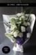 ★「6月」の花 薄浅葱 ~ ハイドランジアとトルコキキョウなどを丈長に束ねた、お供え花束です。 ~ [ 特選花束 ロングステム ]   都心エリア限定配送