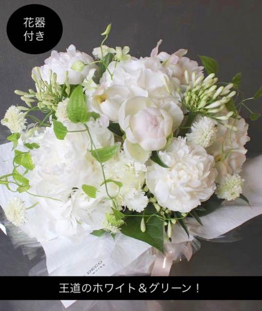 アレンジメント L 白千草-shiratigusa ラグジュアリーの王道 ホワイト&グリーン 都会的な庭園をイメージ