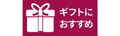 アイスボールメーカー【日本製】