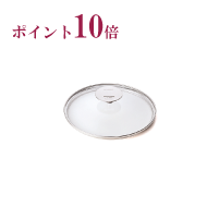 クリステル ドームガラスふた φ14cm【ポイント10倍】