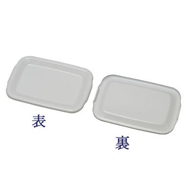 野田琺瑯 ホワイトシリーズ 琺瑯蓋 レクタングル深型L用