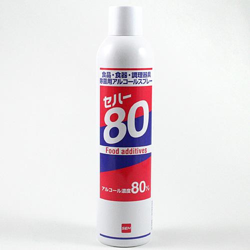 セハー80 除菌用アルコールスプレー