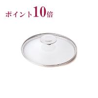 クリステル ドームガラスふた φ20cm【ポイント10倍】
