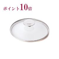 クリステル CRISTEL ドームガラスふた φ22cm【ポイント10倍】