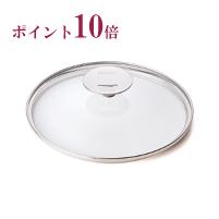 クリステル ドームガラスふた φ24cm【ポイント10倍】
