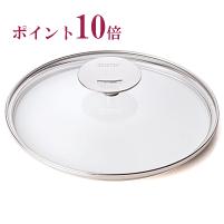 クリステル ドームガラスふた φ28cm【ポイント10倍】