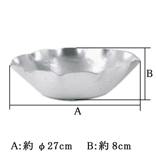 アルミ うどんすき鍋 φ27cm 京都の名工 寺地茂 作【日本製】