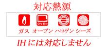 ストウブ ピコ・ココット オーバル 11cm グランブルー【正規輸入品】【生涯保証付】
