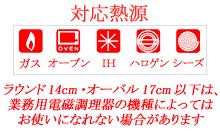 ストウブ ピコ・ココット オーバル 17cm ブラック【正規輸入品】【生涯保証付】【10%OFF】【ポイント10倍】