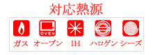ストウブ staub ピコ・ココット オーバル 27cm バジルグリーン【正規輸入品】【生涯保証付】