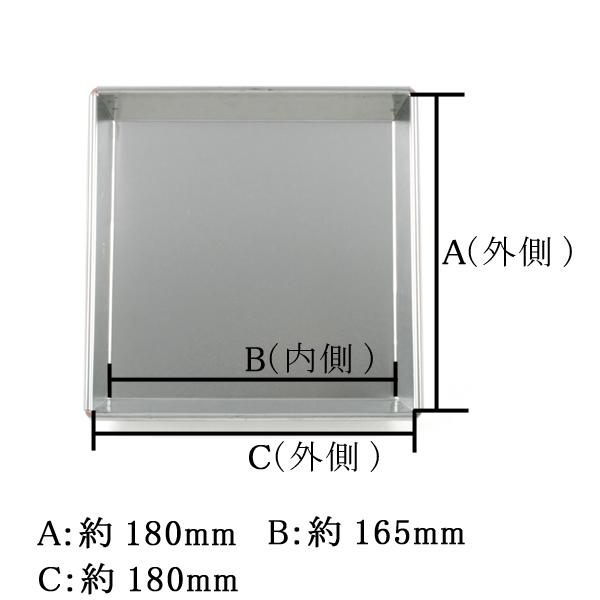 マトファ 角マンケ 18cm
