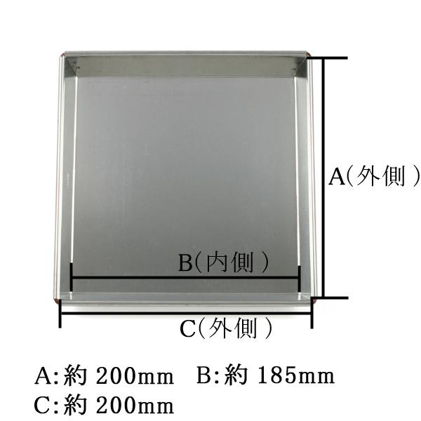 マトファ 角マンケ 20cm