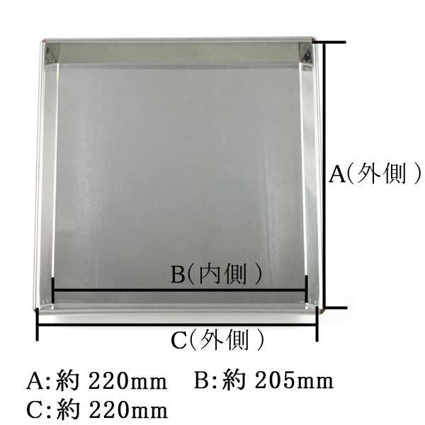 マトファ 角マンケ 22cm