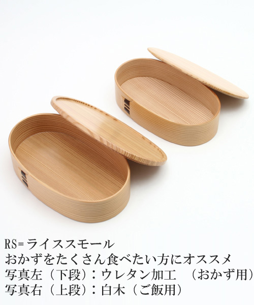 栗久 弁当 レディース入子RS
