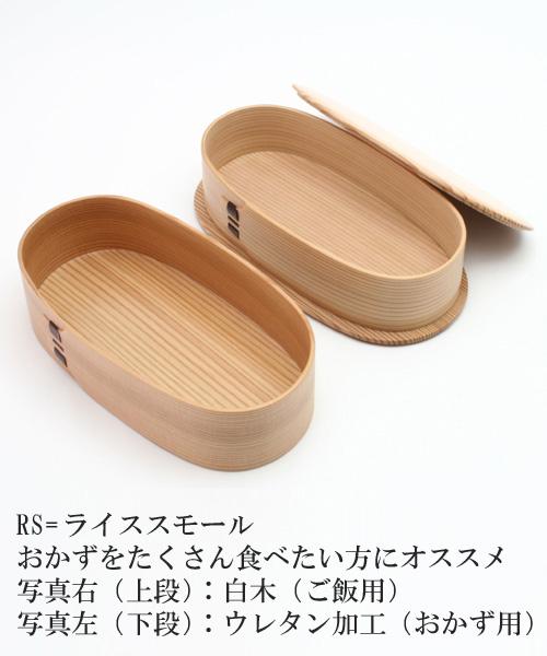 栗久 弁当 小判入子 大 RS